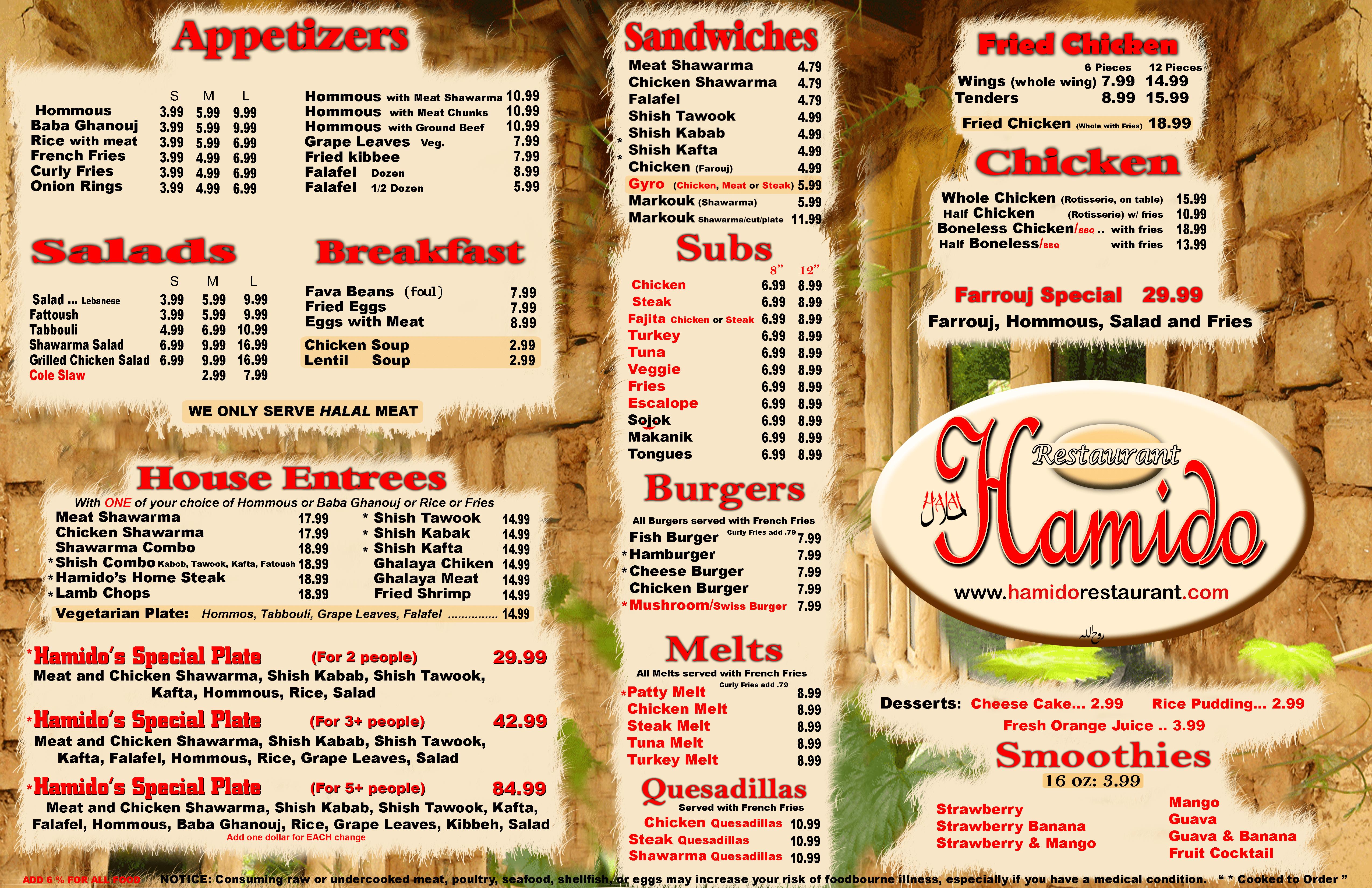 hamido-restaurant-menu